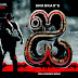 I [2015] - Vikram - Tamil/Telugu/Hindi - DVDScr AAC - Full Movie Download