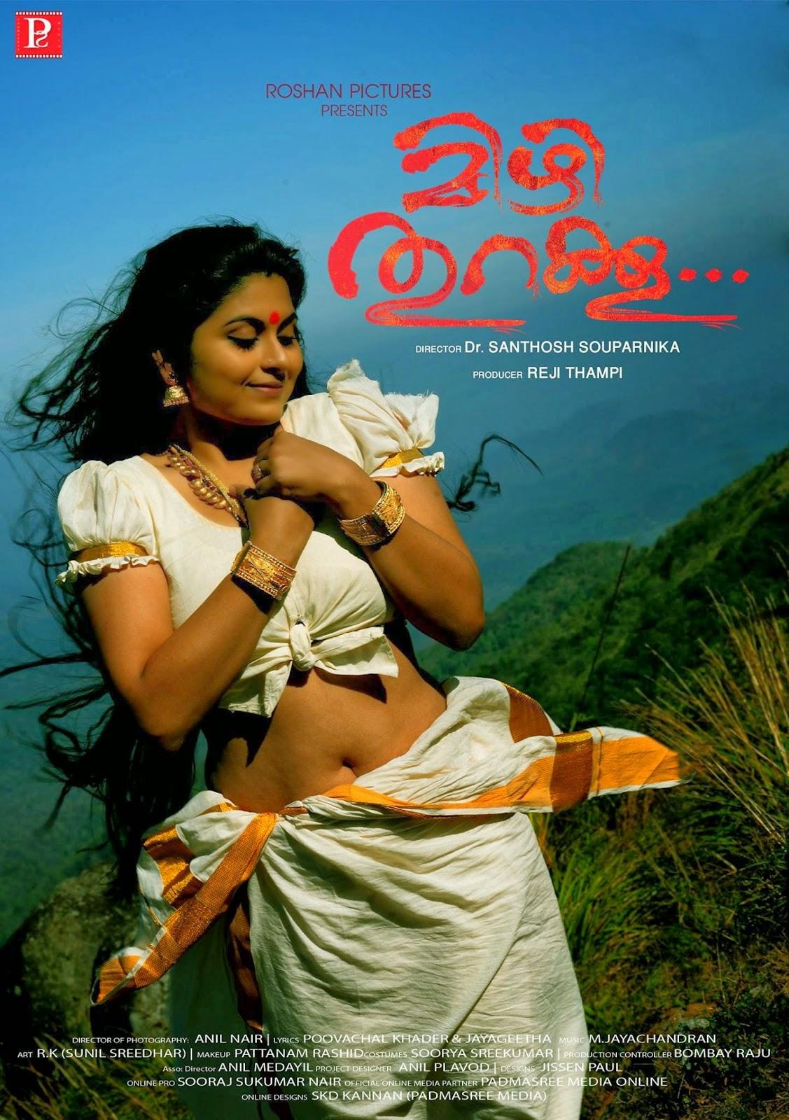 Sruthi Lakshmi Hot Navel Pics From Mizhi Thurakku Movie Stills