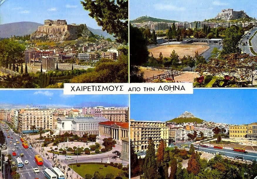 ekthesi-athina-to-pneyma-tou-60-mia-proteyousa-allazei