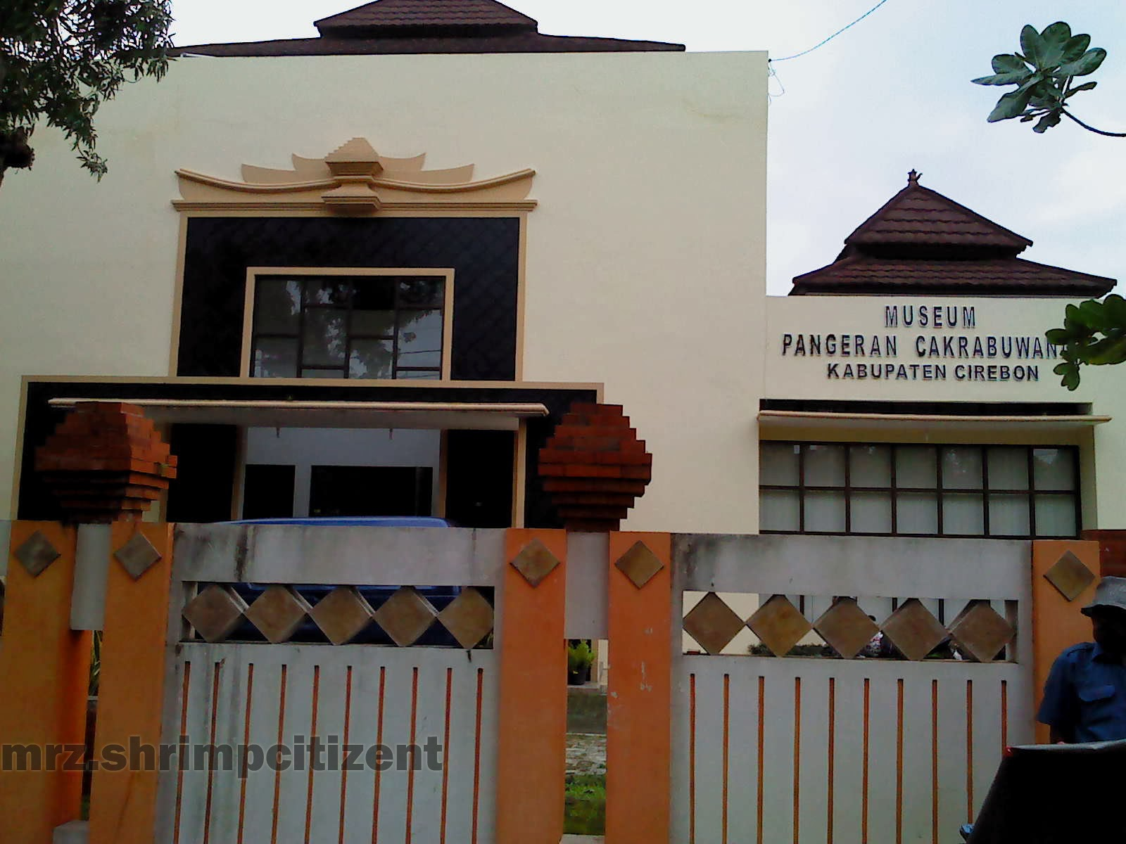 Musem Pangeran Cakrabuana Kabupaten Cirebon 3