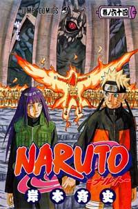 Ver Descargar Naruto Manga Tomo 64