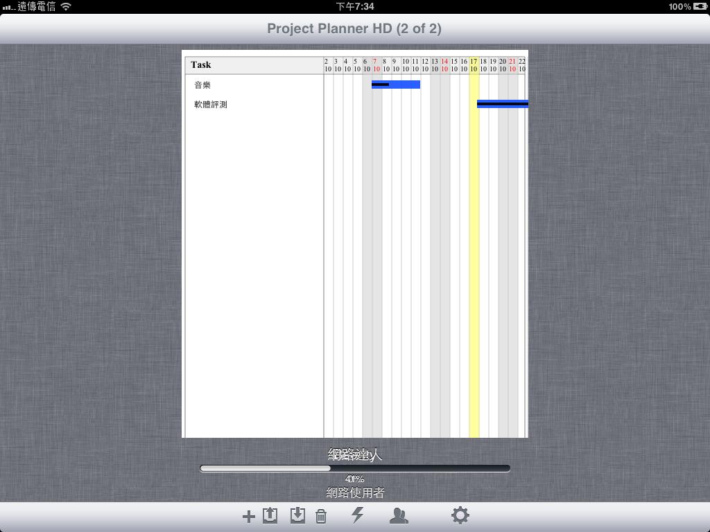 App App Timeli Projectplan Hd