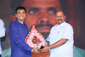 Ee varsham sakshiga movie audio launch-thumbnail-19