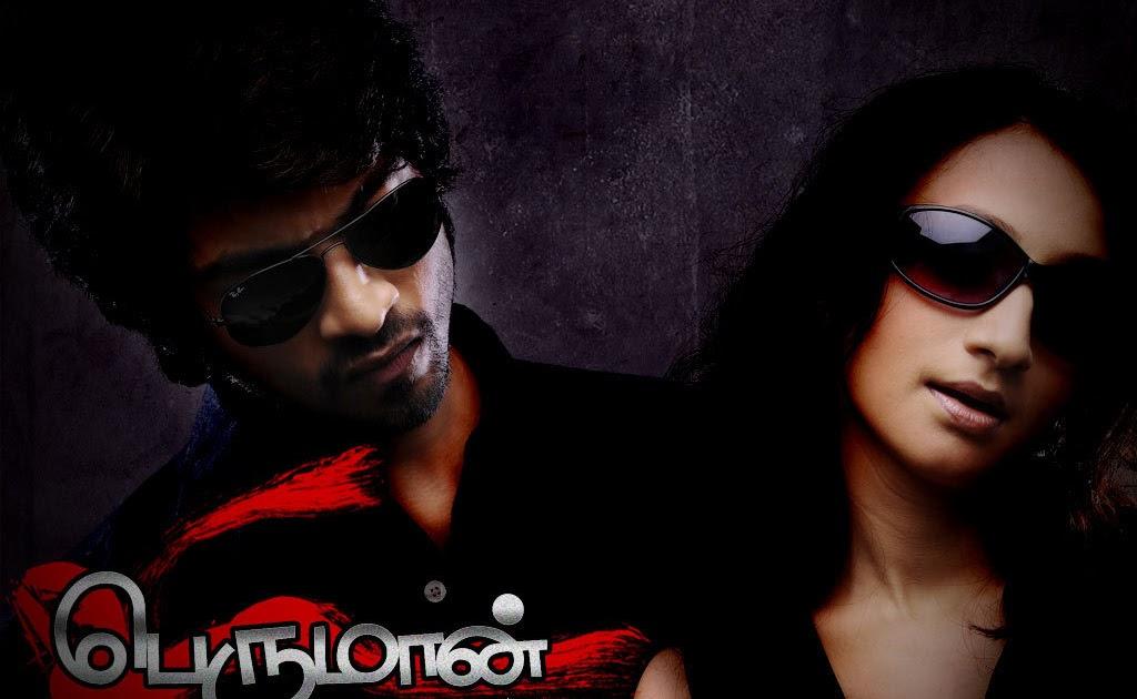 Perumaan Mp3 Songs Download Perumaan Latest Tamil Songs