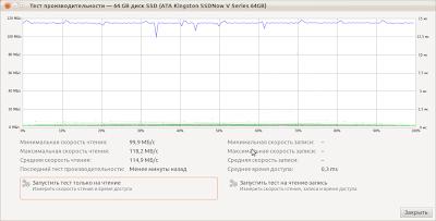 проверка скорости чтения диска