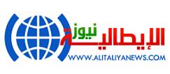 Al-italiyanews - الإيطالية نيوز