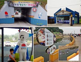 Korea Chuam Chotdaebawi Rock trip blog | meheartsoul.blogspot.com