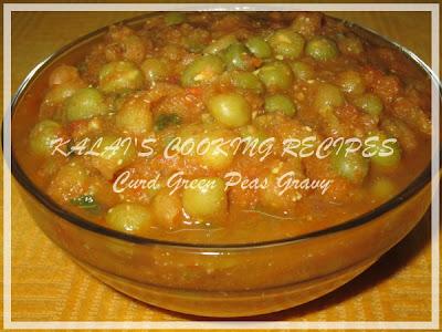 Curd Green Peas Gravy Recipe