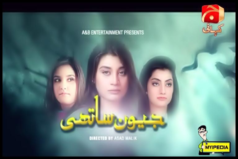 Jeevan Saathi OST Geo Kahani