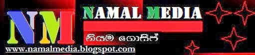 Namal Media - News,Hot and Sexy Girls, Entertainment ...