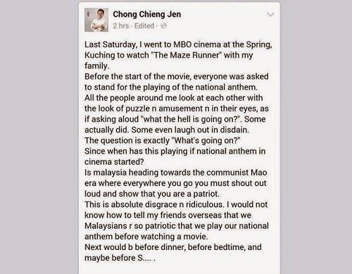 chong chieng 1