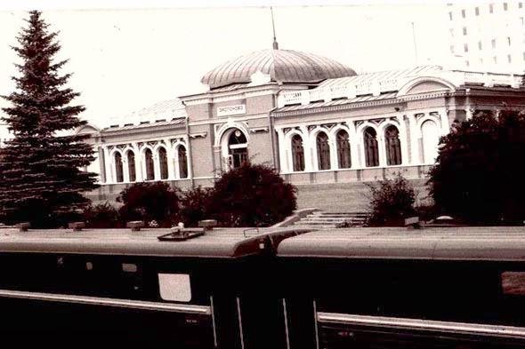 History - The Children's Railway Station Zaslonovo in 1955 Minsk - Belarus