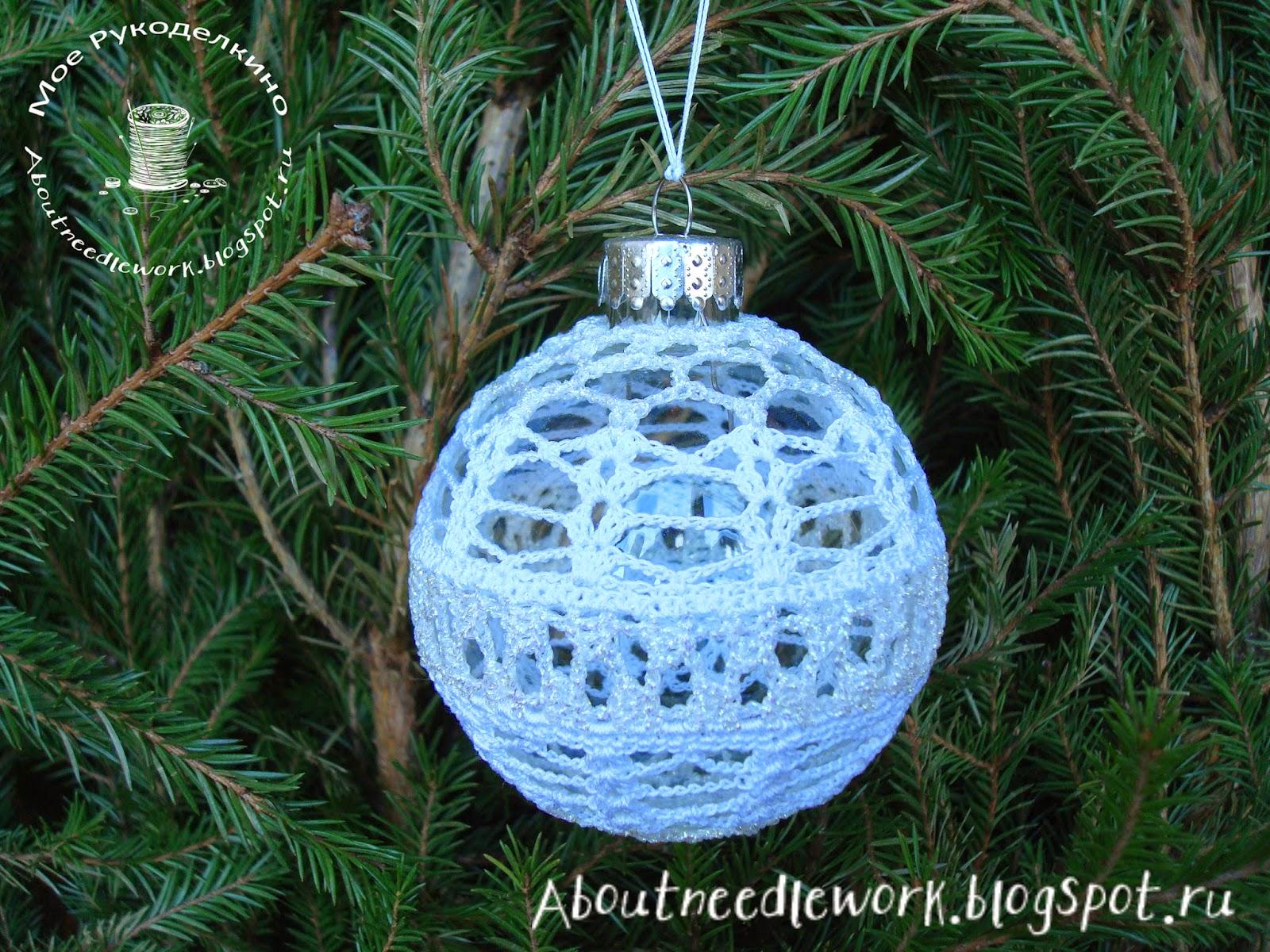 Вязание крючком: новогодний елочный шарик