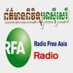 [ News ] RFA Morning 10-04-2014 - News, RFA Khmer Radio