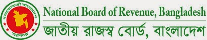 Syllabus for National Board of Revenue (NBR)