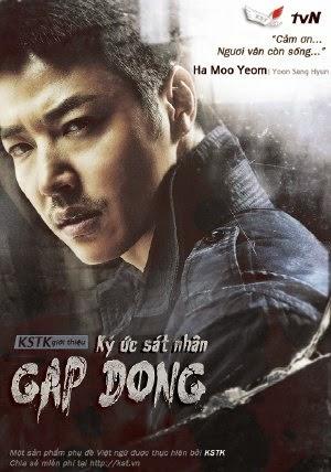 Ký Ức Sát Nhân - Gapdong: Memories Of Murder (2014) VIETSUB - (20/20)
