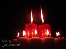 La atau Lilin