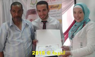 الحسينى محمد ,,دورة بناء القادة, بركة السبع,التعليم,المعلمين,مناسبات المعلمين