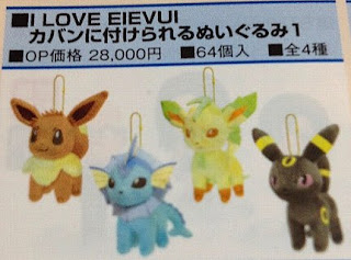 I Love Eevee Sereies Small Plush Banpresto from @Larvitarscar