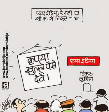 air india cartoon, common man cartoon