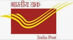 Gujarat Post Office Image