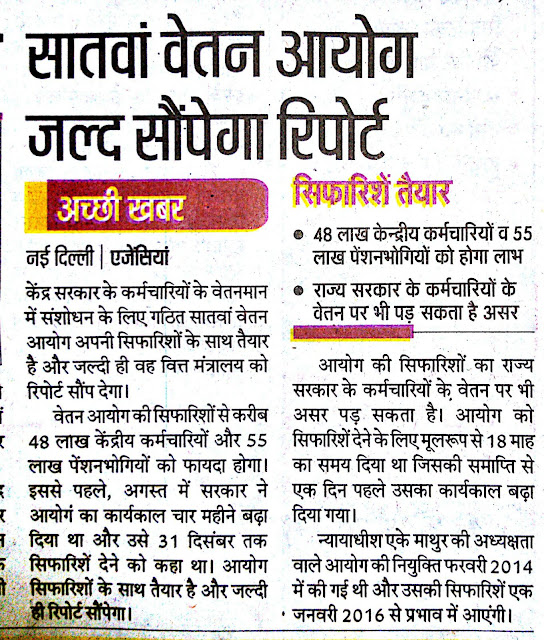 Hindi News,Latest News in Hindi,News in Hindi, Breaking Hindi News