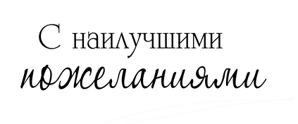 katerina+(1).png