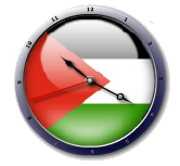 علم فلسطين  Palestine flag clock