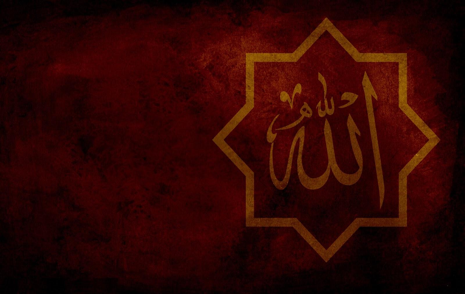 http://3.bp.blogspot.com/-mlLLZkoiTZo/UQEP1O7_IqI/AAAAAAAADrA/v8LO-xJSYxQ/s1600/Lord+Allah+HD+Wallpapers+1.jpg
