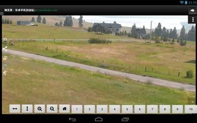 Aplikasi Kamera cctv Online Android
