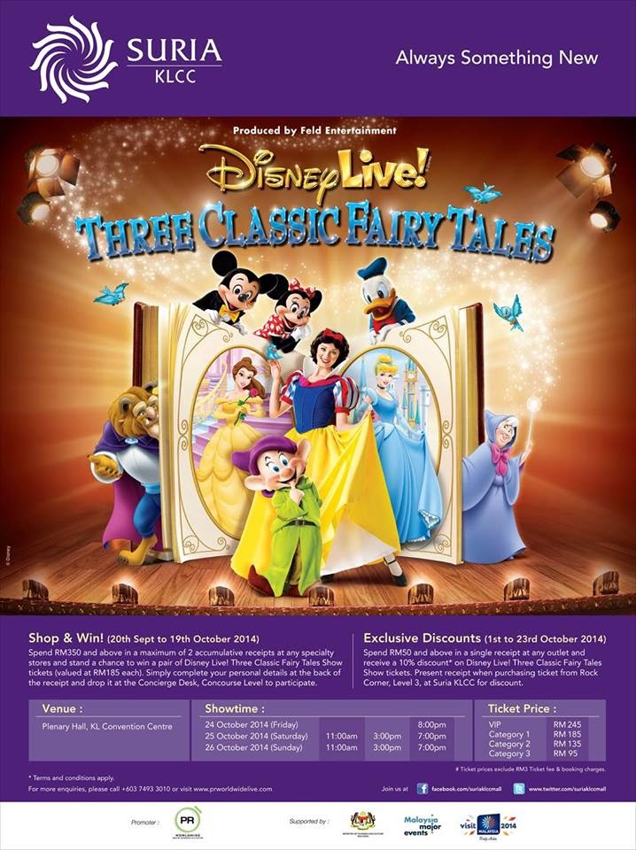 We offer discount Disney Live tickets by keeping our service fee lower and by offering a generous promo code. We provide a promo code (otherwise known as a discount code, coupon code, or savings code) for most of the tickets on our ticket exchange.