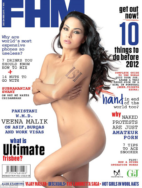 Veena Malik on FHM Magazine