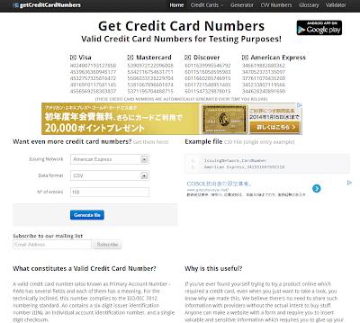 テスト用のクレジットカード番号を生成してくれる get credit card