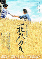 Moteki (Love Strikes!) (2011) online y gratis