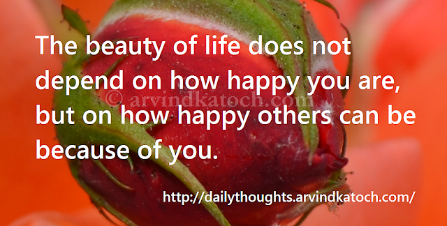 Beauty, Life, Happy, others, Thought, Quote