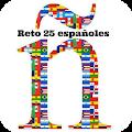 Reto 25 españoles (2016)