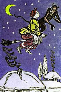 "Повести ""Ночь перед Рождеством"""