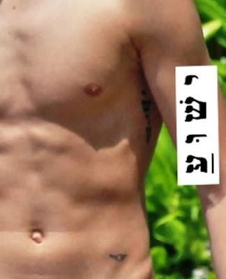 Justin Bieber's Jesus tattoo