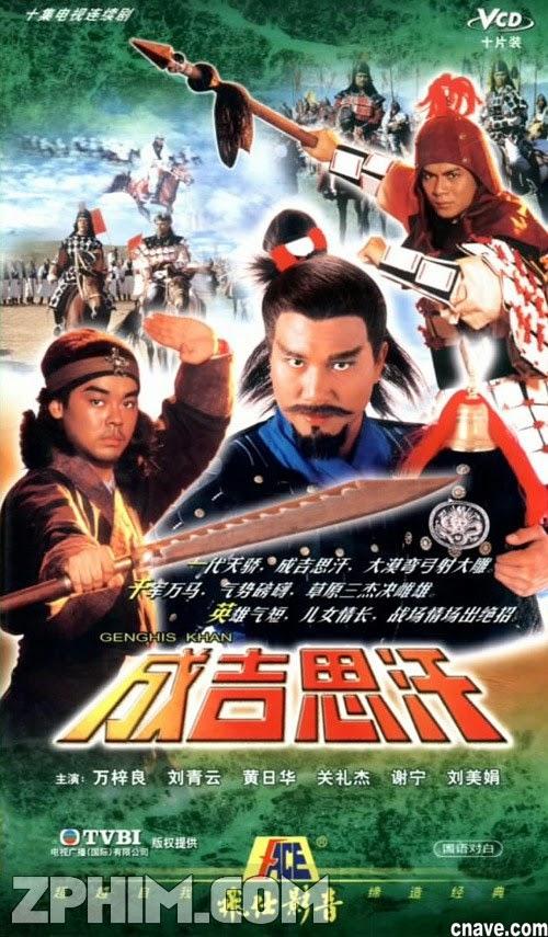 Thành Cát Tư Hãn - Genghis Khan (1987) Poster
