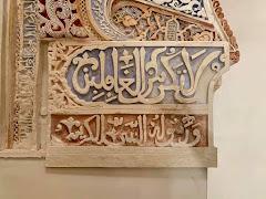 Alhambra de Granada. Inscripciones epigráficas.