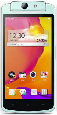 Oppo N1 mini Android