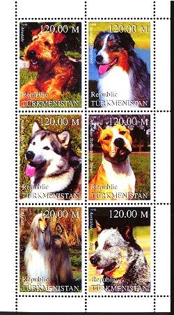 1999年トルクメニスタン エアデール・テリア オーストラリアン・シープドッグ シベリアン・ハスキー アメリカン・スタッフォードシャー・テリア アフガン・ハウンド オーストラリアン・キャトルドッグの切手シート