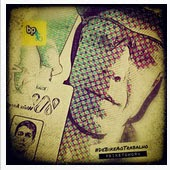 https://instagram.com/p/yNBlgOLpUb/?taken-by=burapedalar