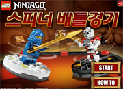 Ninjago Master of Spinjitzu