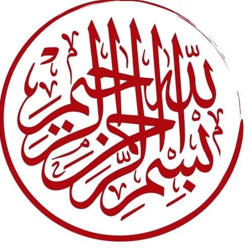 Kisah Nabi Yusuf A s Di dalam Al quran