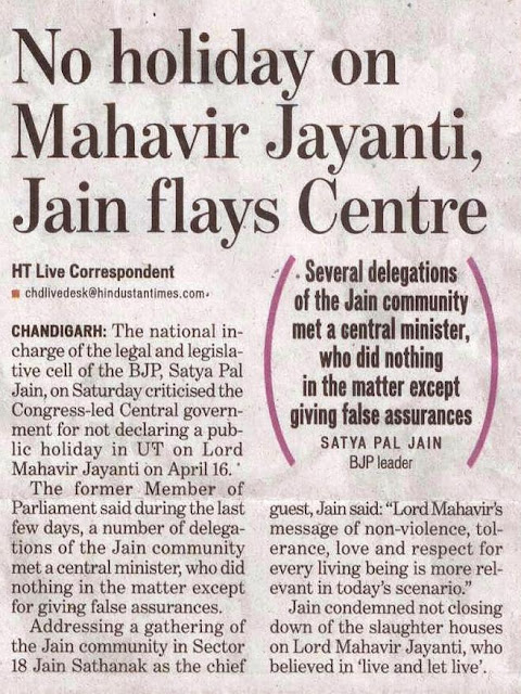 Several delegations of the Jain community met a central minister who did nothing in the matter except giving false assurances - Satya Pal Jain BJP leader
