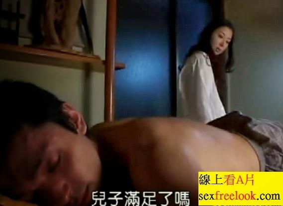 人妻好寂寞…改嫁後 小穴總是好癢(字幕)