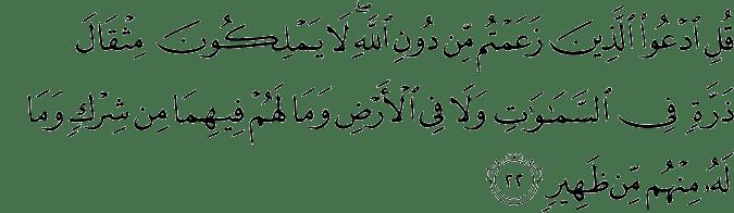 Surat Saba' Ayat 22