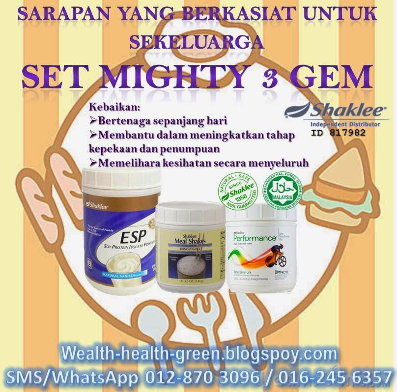 Mighty 3 Gem