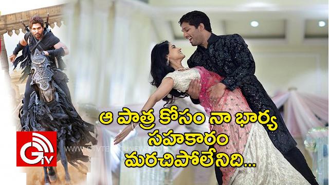 Snehalatha reddy Behind the Gona Ganna Reddy role : Alluarjun , Alluarjun rudramadevi, rudramadevi alluarjun role